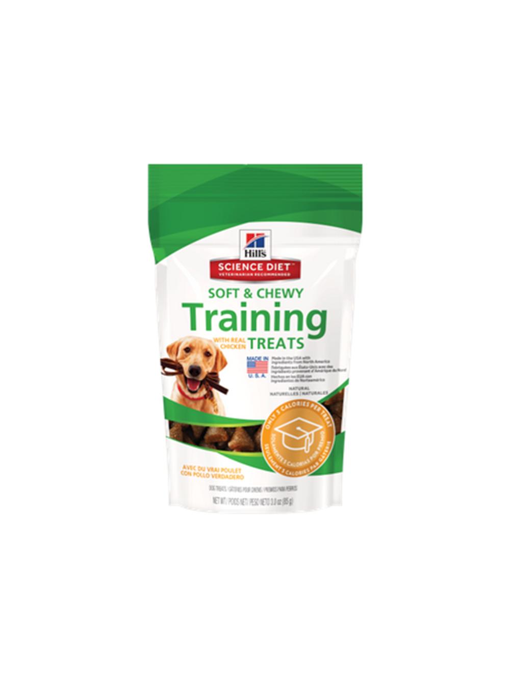 Hills Snack Para Perros Training Tre Chicken 3OZ