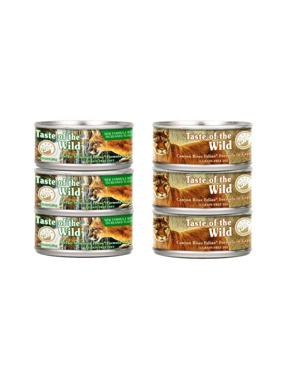 Taste Wild Lata Rocky Mountain-Ciudaddemascotas.com