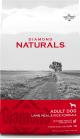 Diamond Naturals Cordero y Arroz (2,7 Kg)