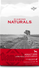 Diamond Naturals Cordero y Arroz (9,07 Kg)