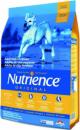 Nutrience Original Adult Medium Breed X 2.5Kg