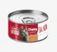 Combo Chunky delicat salmón lata gatos 156 gr x 4 und