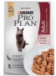Pro plan pouch Gato Adulto Salmon x 85 gr