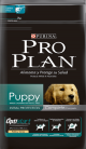 Pro Plan Puppy Complete 3 Kg