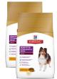 Hills Perro Adulto Sensitive Stomach and Skin PROMO 2Und x 2 Kg