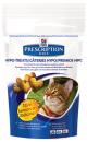 Hills galletas Hipoalergenicas para gatos
