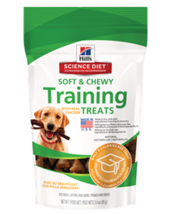 Hills Snack Para Perros Training Tre Chicken 3OZ