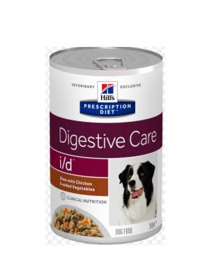 Comida húmeda para perro Hills Lata Perro i/d - Ciudaddemascotas