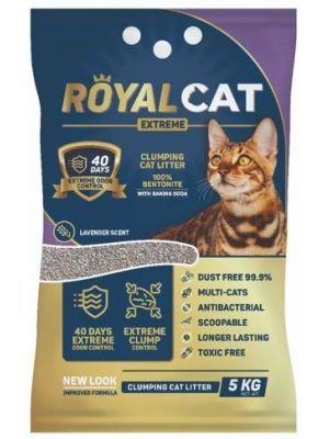 Royal Cat Arena Lavanda 5 Kg Bolsa