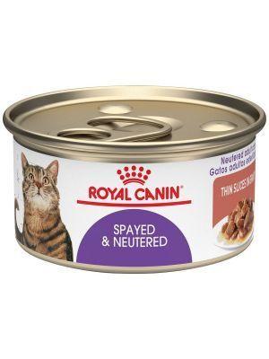 Royal Canin Cat Lata Esterilizados x 85gr